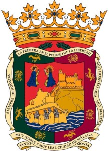 escudo_ayto01[1]